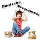 Местоимения в немецком языке. Немецкие личные местоимения и притяжательные местоимения.